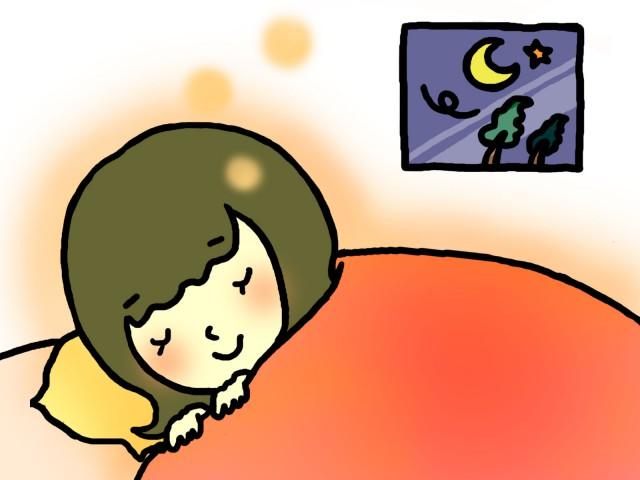 眠りが深くなりスッキリ起きられるようになります